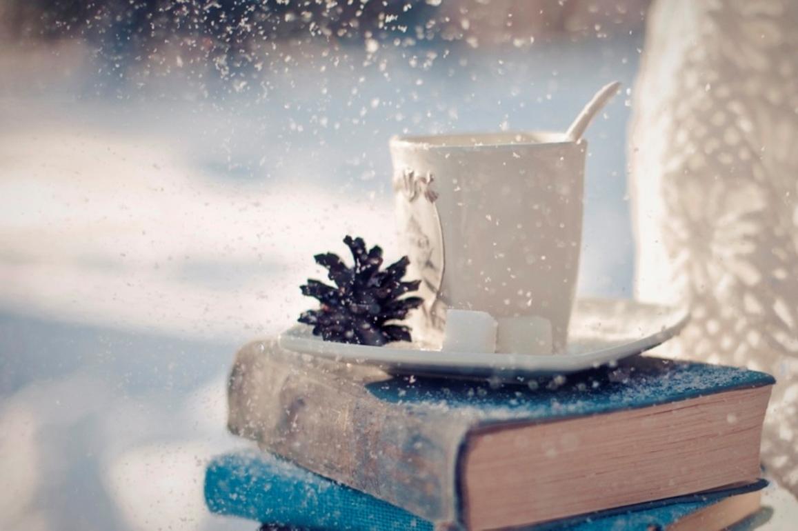 декември