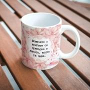 писателска чаша